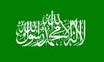 hamas_flag