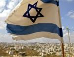 israele_bandiera