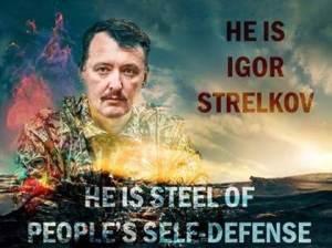 StrelkovUkrain_image003
