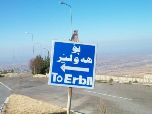 FG-Erbil_sign1-498x374